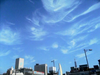 青い空と太陽☆