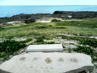 日本最南端☆波照間島